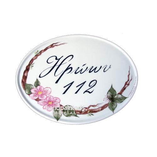 Hrwwn-112-copy-copy