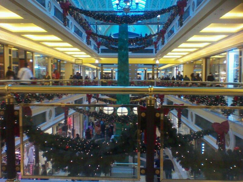 centro commerciale Roma2 -Eur