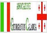 Associazione gerogiani in Calabria
