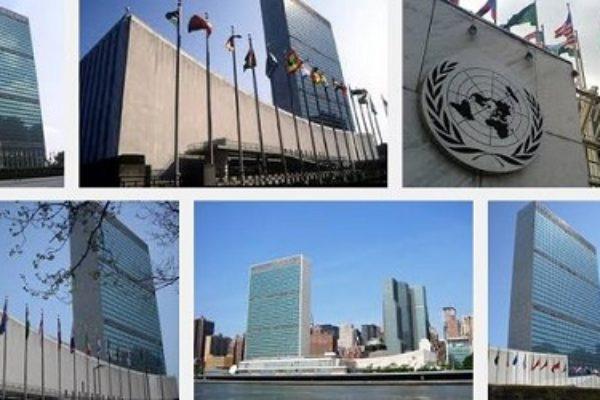 Il 24 Ottobre la Giornata Internazionale delle Nazioni Unite