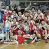 Sam Basket Roma