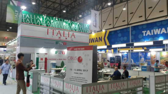 la lounge dell'Area Italiana