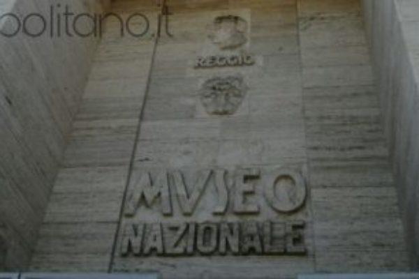 Reggio Calabria, mercoledì 13 l'inaugurazione della biblioteca del Museo